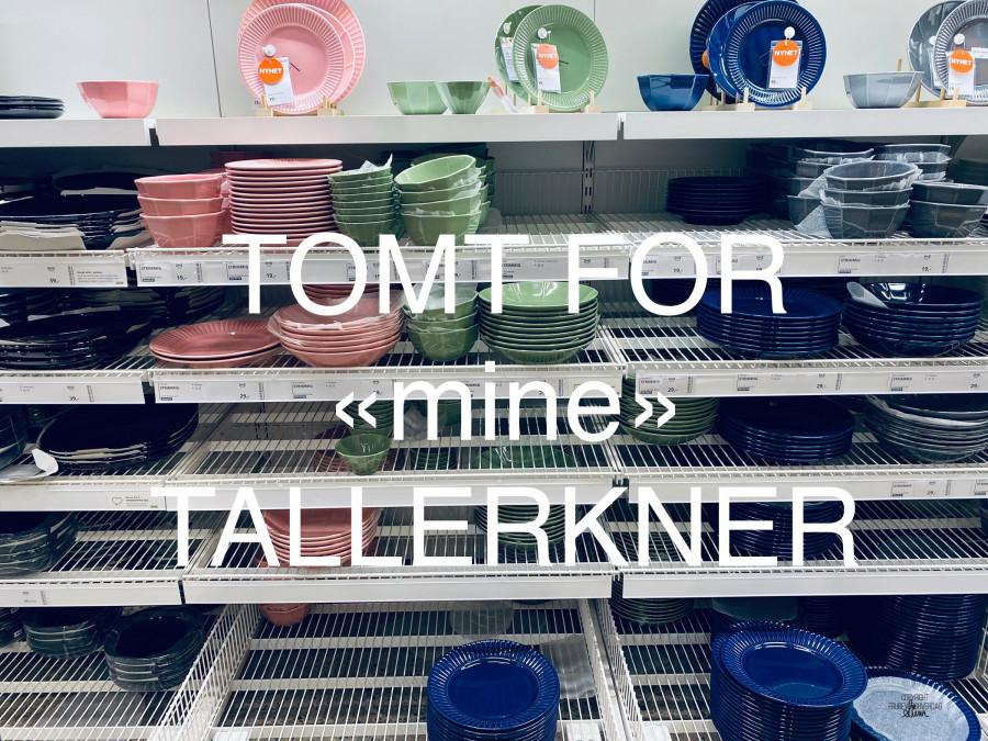What? Flere med min gode Ikea smak? @frubevershverdag